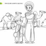 A Mulher Sunamita